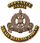 Israel - Ordnance Hat Badge