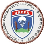 United Nations Partisan Forces Korea - NO Text