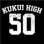 Kukui High 50