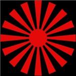 Japanese old suns