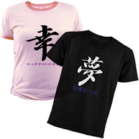 Happiness, Dream & Freedom Kanji Character T-Shirt