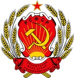 Soviet Russia Coat-of-Arms Section