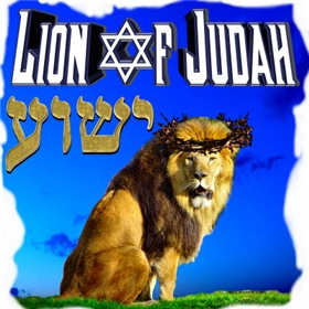 Lion of Judah 10