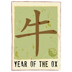 Ox Chinese Character T-shirts and Gifts