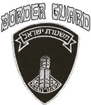 Israel Border Guard