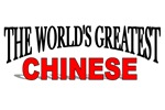 The World's Greatest Chinese