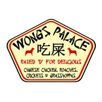 Wongs Palace