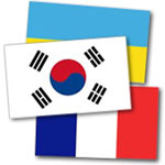 World Flag Bumper Stickers