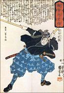 Miyamoto Musashi / Two Swords