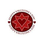 Valentine's Day Gifts (No. 2)