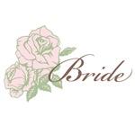 Bride: Vintage Rose (Pink, Green & Brown)