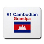 Cambodian Gifts