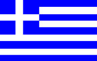 Greece Products
