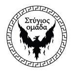 Stygian Omada Member