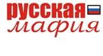 Russkaya Mafiya