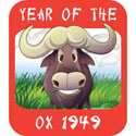 Year of The Ox T-Shirt 1949 Ox T-Shirts