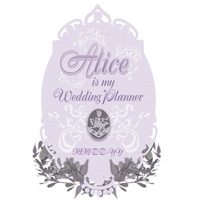 Alice is my wedding planner