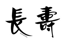 Chinese Longevity (2)