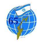Israel At 65