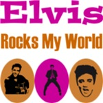 Elvis Presley Fan Shop