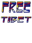 Free Tibet map letters