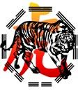 Kungfu Tiger