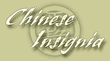~ Chinese Insignia Series ~