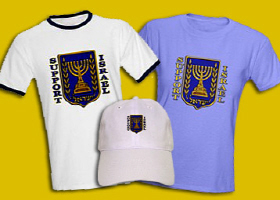Support Israel (with national emblem)