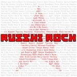 Russian Rock (Ruski Rock)
