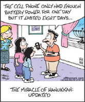 Hanukkah Cell Phone Miracle