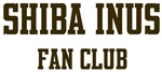 <strong>Shiba</strong> Inus Fan Club