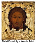 Christ Portrait (Kremlin)