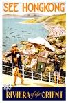 Hong Kong Travel Poster 2