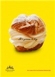 Click here for Cream Puff fun items