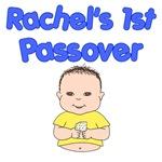Personalized Passover Matzo Baby