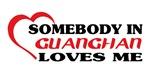 Somebody in Guanghan loves me