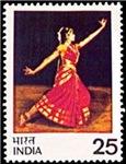 Bharanatyam Stamp