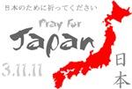 Prayer for Japan