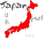 Japan Relief 9.0