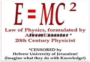 E=MC2 Women's Clothing