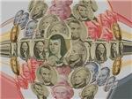 Sor Juana Money Globe
