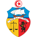 Tunisia Coat Of Arms