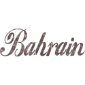 Vintage Bahrain Merchandise