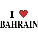 I Love Bahrain Gifts