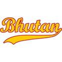 Retro Bhutan