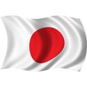 Wavy Japan Flag
