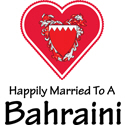Happily Married Bahraini