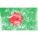 Vintage Bangladesh Flag