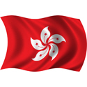 Wavy Hong Kong Flag