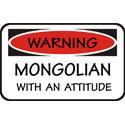 Attitude Mongolian